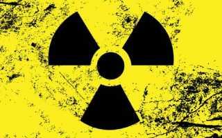 Допустимая норма радиации для человека: дозы в мкР/ч, зивертах и микрозивертах