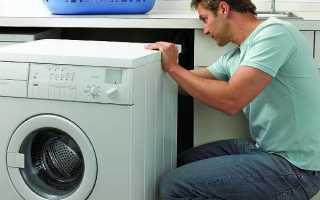 Высота слива для стиральной машины в канализацию: подключение в стене и к сифону