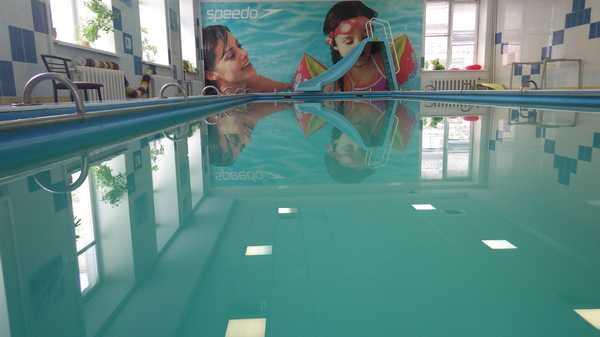 Оздоровительный бассейн