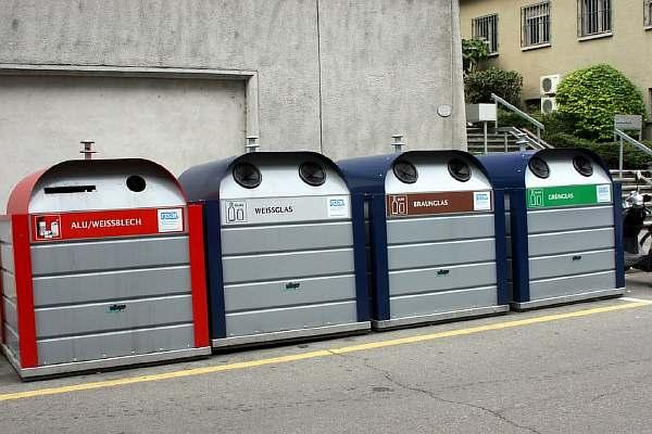 Городская мусорная площадка
