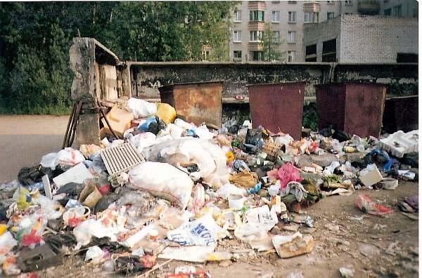 Расстояние от мусорки до дома
