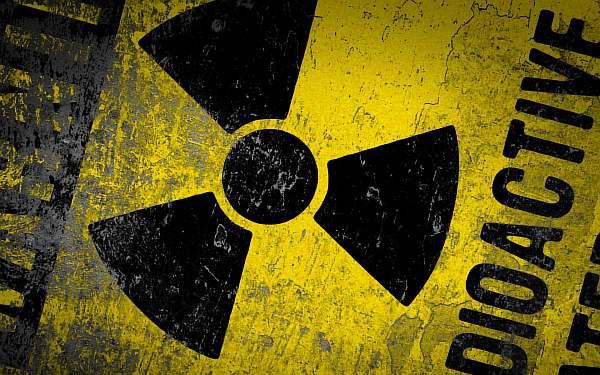 Эмблема радиации